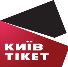 kiev-ticket.jpg