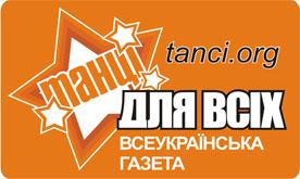 logo_tancy.jpg