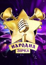 logo_zirka.jpg