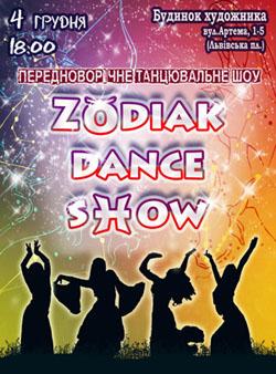 zodiak_dance_show_2011.jpg