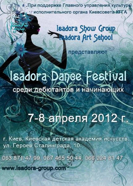 Isadora dance fest 2012
