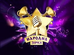 Народная звезда ТРК Украина 2011