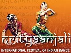 І Международный фестиваль индийского классического танца Нритьяанджали