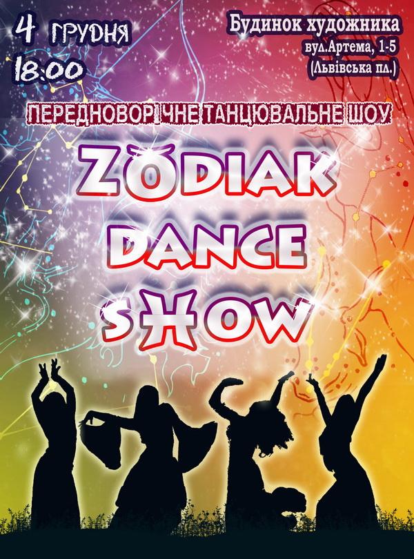 zodiak dance show 2011
